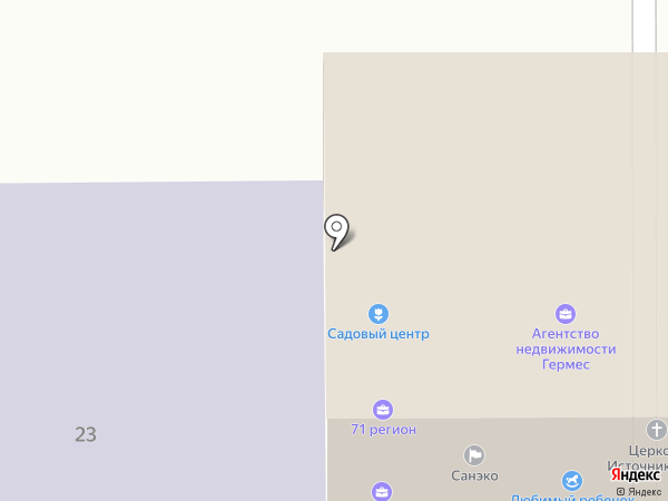 Эреда на карте Новомосковска