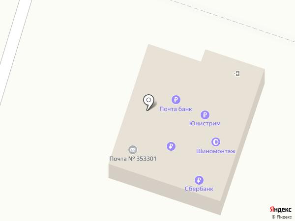 Почтовое отделение №301 на карте Ахтырского