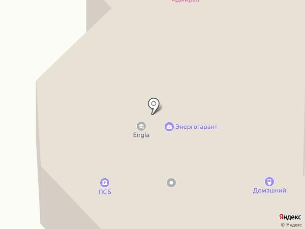 Райский уголок на карте Новомосковска