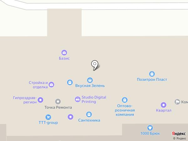 Оптово-розничная компания на карте Новомосковска