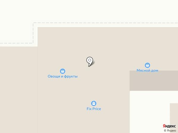 ХозяинЪ на карте Новомосковска