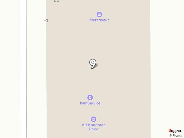Oriflame на карте Новомосковска