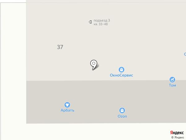 Том на карте Новомосковска