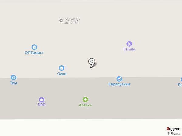 КСЕНИЯ на карте Новомосковска