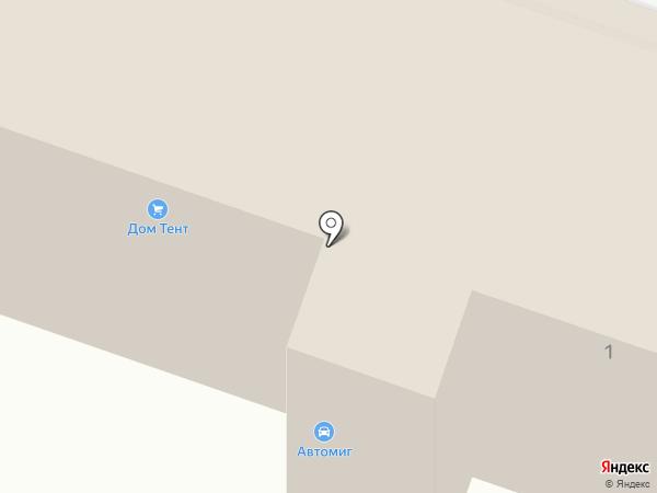 Торг-Сити на карте Донского