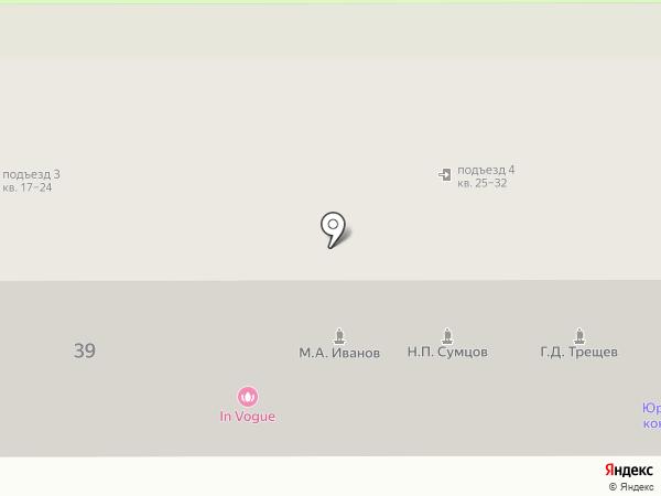 In Vogue на карте Новомосковска
