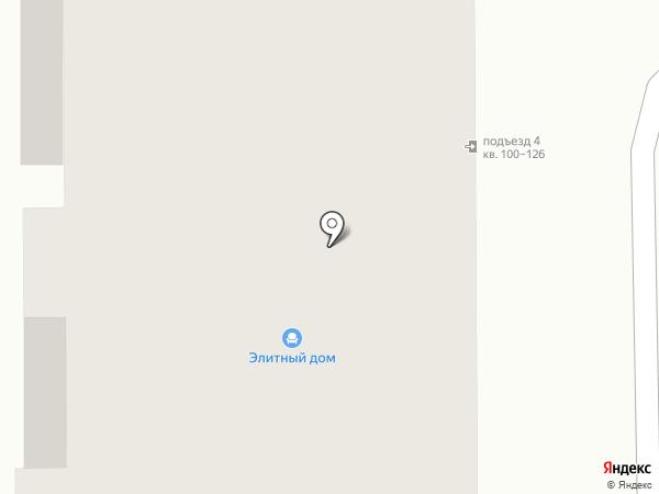 Элитный дом на карте Новомосковска