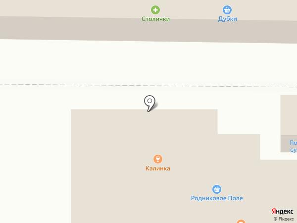Магазин продуктов на карте Новомосковска