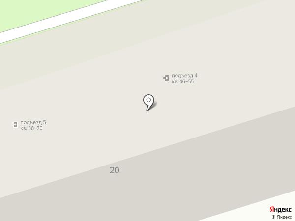 Парикмахерская на Парковой на карте Новомосковска
