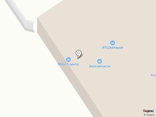 Шиномонтажная мастерская на карте Донского