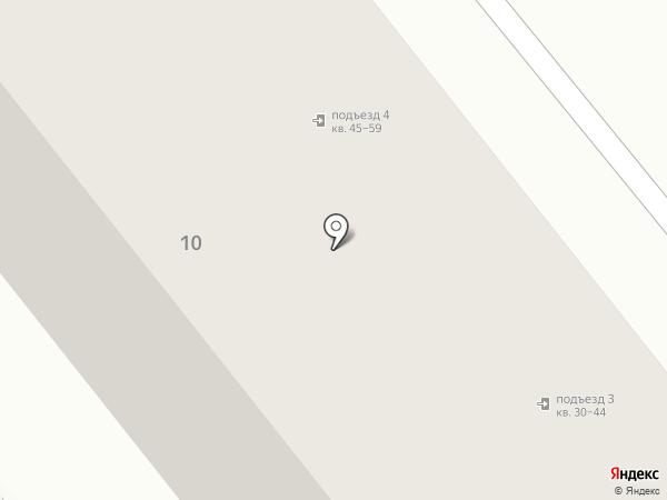 Участковый пункт полиции на карте Новомосковска