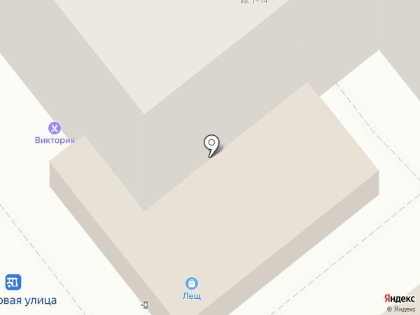 Сто пудов на карте Новомосковска
