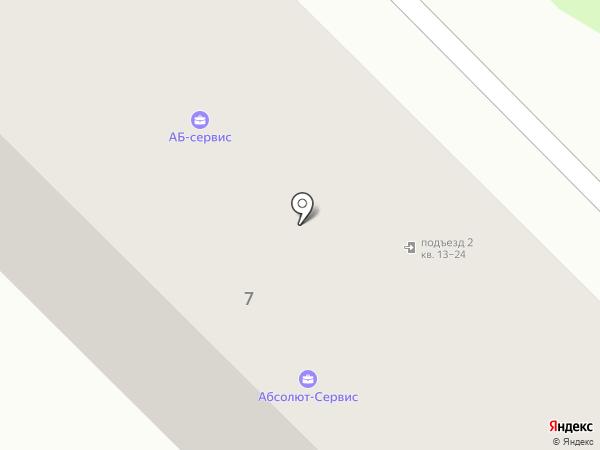 Партнер на карте Новомосковска
