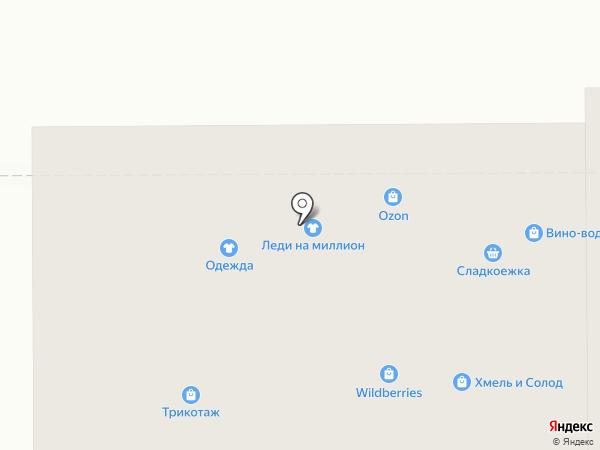 ПЕРСПЕКТИВА ПЛЮС на карте Донского