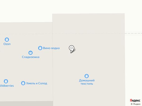 Магазин женской одежды и текстиля на Октябрьской на карте Донского
