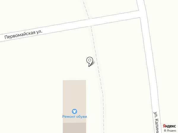 Киоск по ремонту обуви на карте Донского