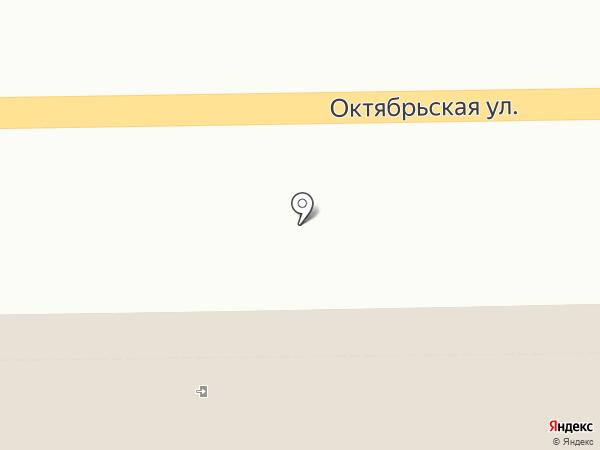Магнит Косметик на карте Донского
