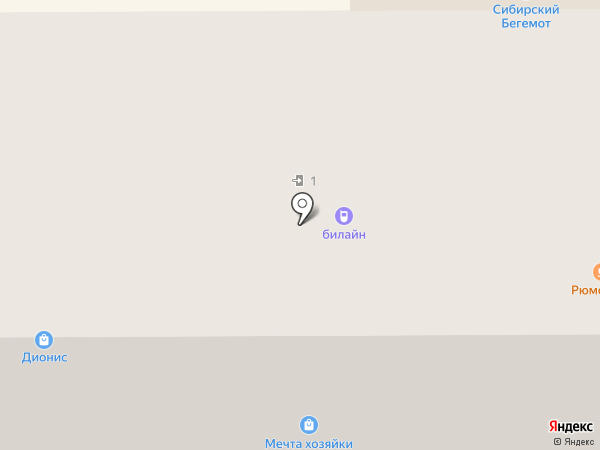 РосДеньги на карте Донского