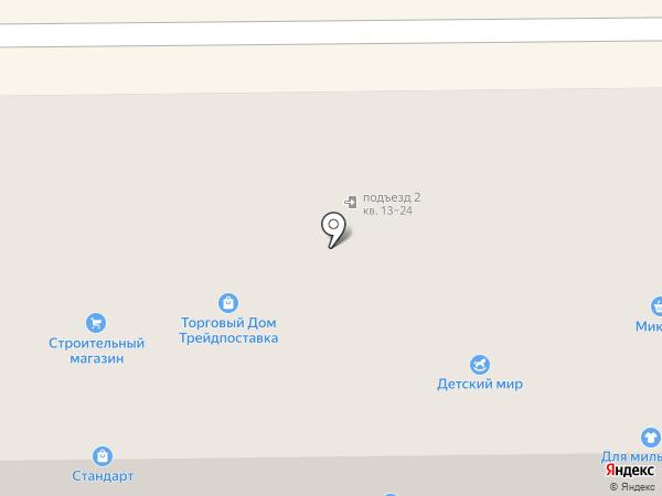 Стандарт на карте Донского
