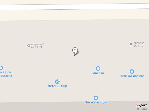 Магазин пряжи и товаров для рукоделия на карте Донского