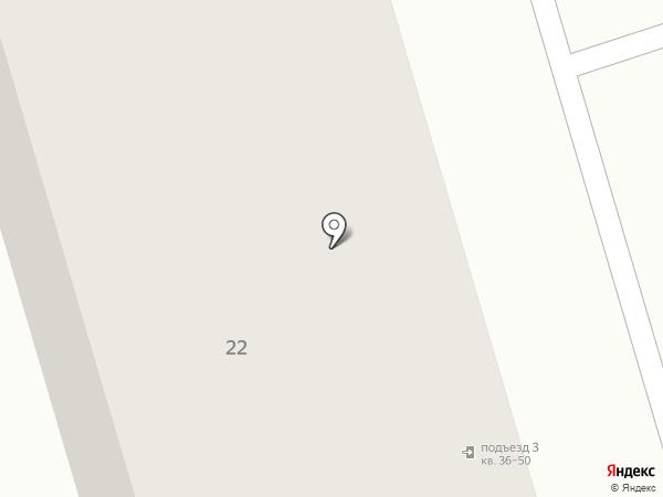 Вираж, АНО ДПО на карте Новомосковска