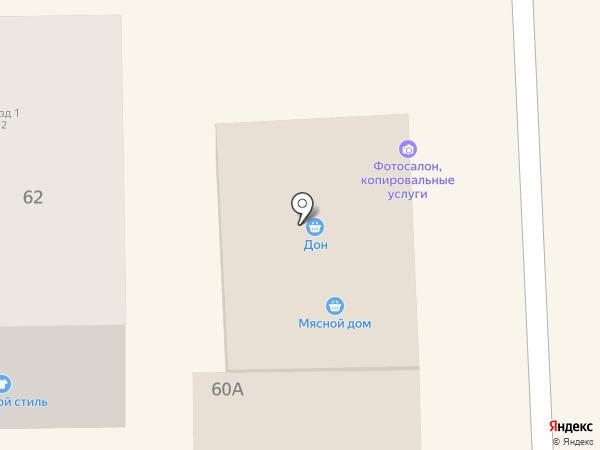 Дон на карте Донского