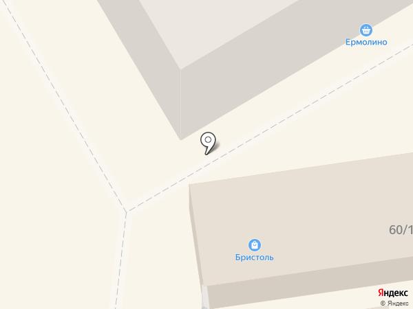 Бристоль на карте Донского