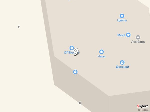 Магазин сувениров на карте Донского