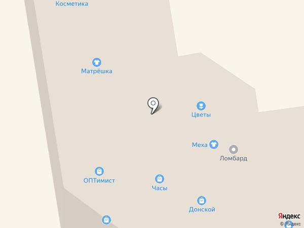 Магазин часов на карте Донского