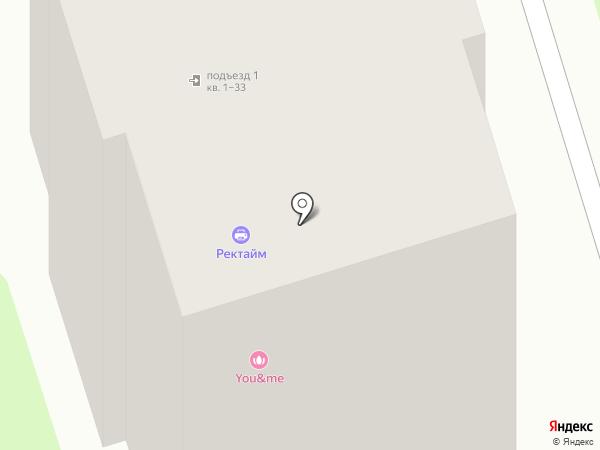 Ректайм на карте Новомосковска