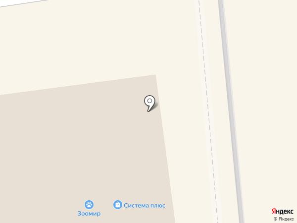 Букварь на карте Донского
