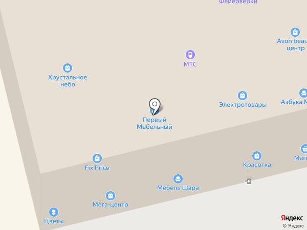 Элика на карте Донского