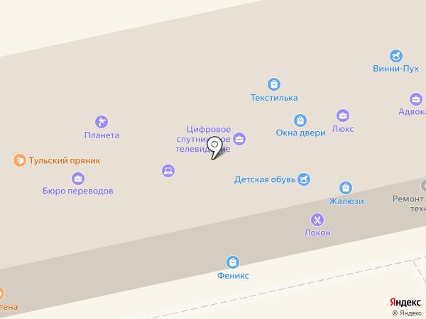 Мастерская по ремонту телерадиоаппаратуры на карте Донского