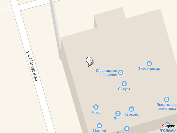 Магазин семян на карте Донского