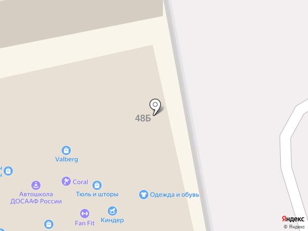 Киндер на карте Донского