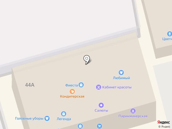 Фиеста на карте Донского