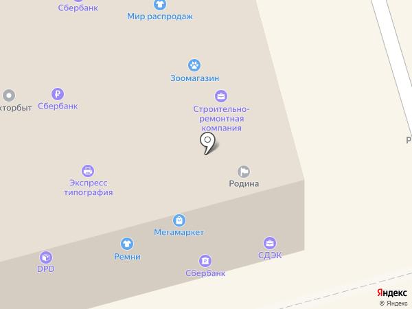 Областной Единый Информационно-Расчетный Центр на карте Донского