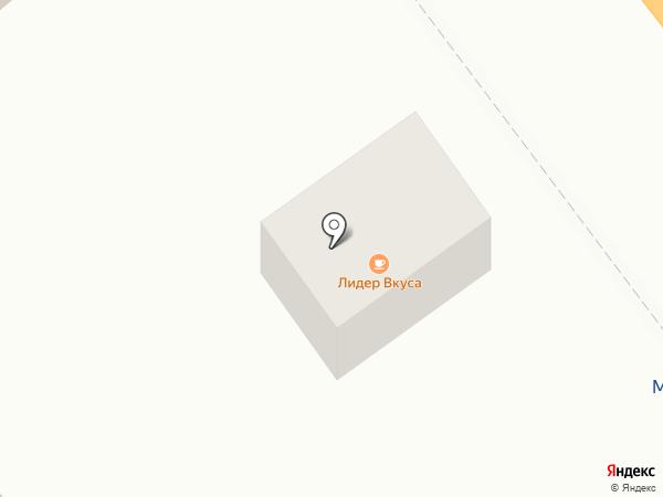 Магазин хозяйственных товаров на карте Геленджика