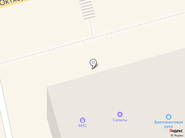 Билайн на карте Донского
