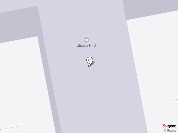 Средняя общеобразовательная школа №3 на карте Донского