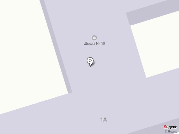 Основная общеобразовательная школа №19 на карте Геленджика