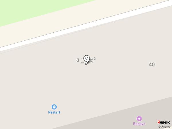 Best на карте Донского