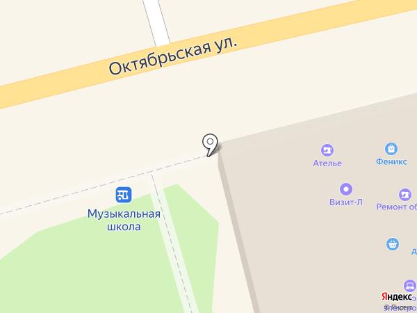 Faberlic на карте Донского