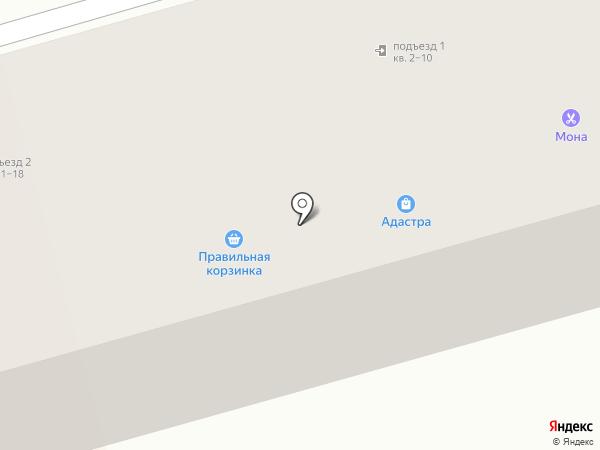 Правильная корзинка на карте Донского