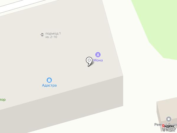 Адастра на карте Донского