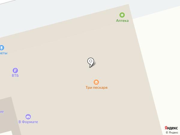 Торговая компания на карте Донского