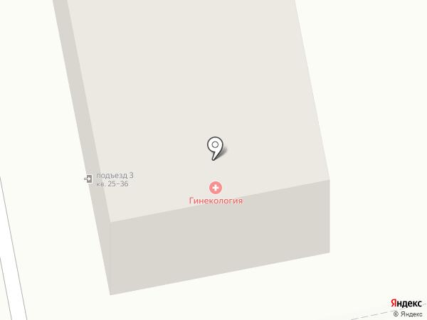 Кабинет гинеколога на карте Донского
