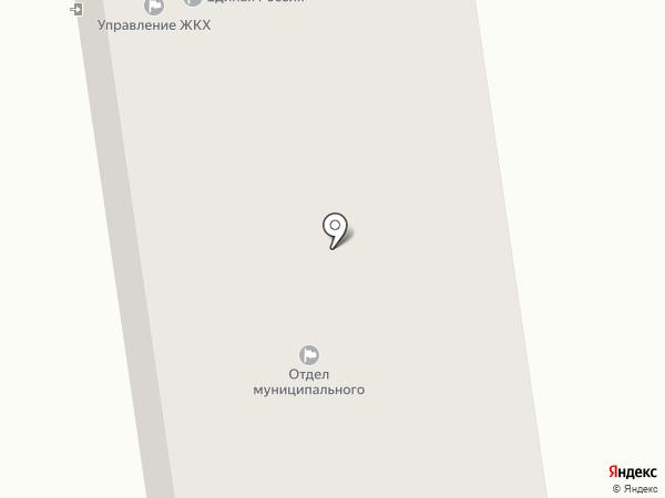 Управление жилищно-хозяйственного комплекса на карте Донского