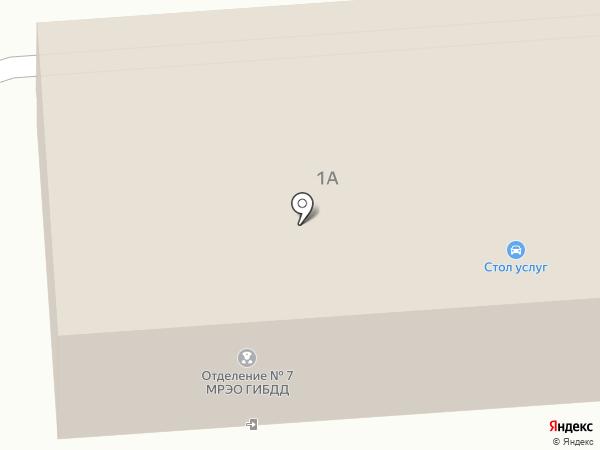 Донской спортивно-технический клуб ДОСААФ Тульской области на карте Донского