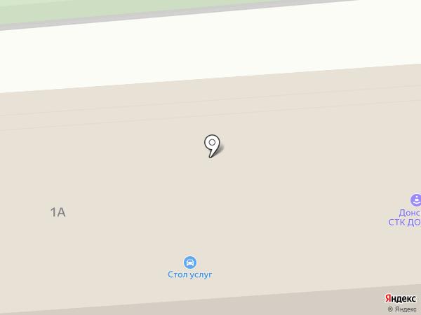 МРЭО, Межрайонный регистрационно-экзаменационный отдел, Управление ГИБДД на карте Донского